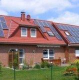 太陽能光伏發電廠家直銷太陽能發電太陽能發電工程家用太陽能發電