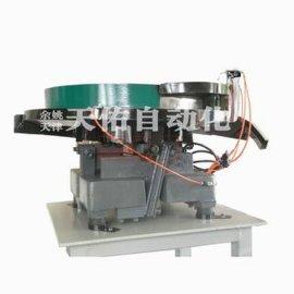 天佑牌塑胶电子产品自动送料振动盘
