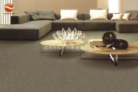 深圳办公室地毯 写字楼地毯