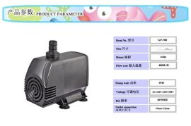 爱鱼水族 GP-700 鱼缸潜水泵静音微型循环过滤