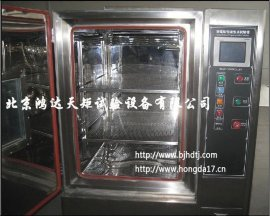 青岛高低温试验箱