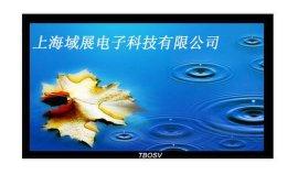 江苏地区42寸壁挂式液晶广告机(网络版)