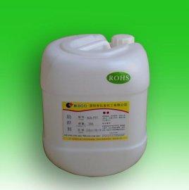 lx-906石材清洗剂