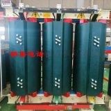 厂家定制三相干式隔离变压器 20KW380V变压器