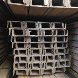 英標槽鋼 英標槽鋼PFC125性能