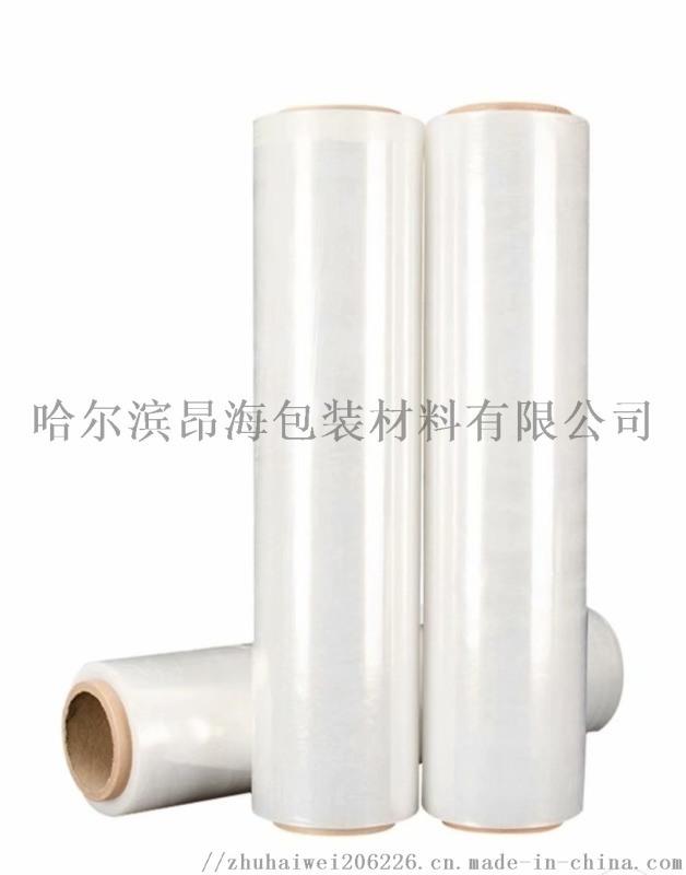 齊齊哈爾拉伸膜廠齊齊哈爾塑鋼帶廠打包機、打包扣廠家