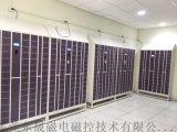 东晟定制智能手机柜 智能寄存柜 定制智能柜厂家