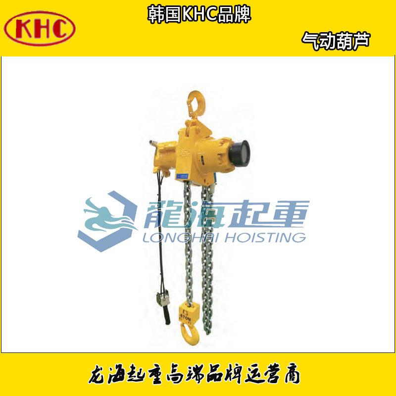 37.5吨智能机器人气动葫芦:KHC气动提升工具