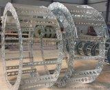 鍍鋅防鏽金屬拖鏈 穿線鋼製拖鏈 鋼鋁拖鏈