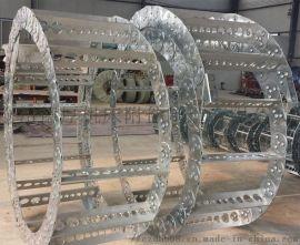 镀锌防锈金属拖链 穿线钢制拖链 钢铝拖链