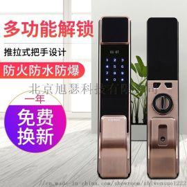 指纹密码锁智能锁防盗门电子锁