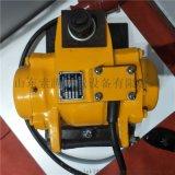 FRZ-50風動振動器