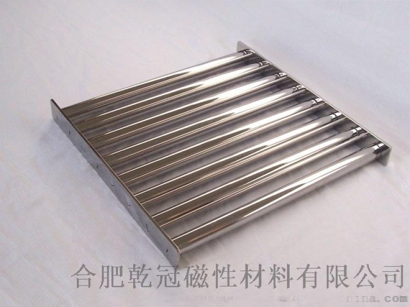 超強磁力架 磁力架除鐵  注塑機磁力架