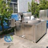 全自动刮渣式红薯片油炸锅 自动搅拌薯条油炸设备