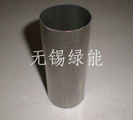 不锈钢网筒