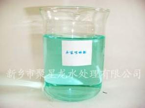 異噻唑啉酮殺菌滅藻劑 生產廠家 價格 作用
