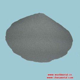 ,喷涂铁粉,进口铁粉,国产铁粉,雾化铁粉,进口雾化铁粉