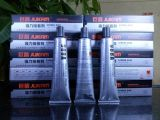硅胶粘硅胶专用高强度胶粘剂