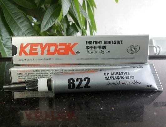 KD-822粘PP塑料  快干胶水