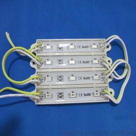 亮模块、发光模组、贴片三灯模组、黄光模块、吸塑模块、贴片防水模组、模组价格、深圳模组