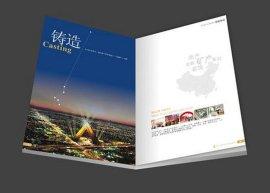 画册设计画册印刷企业宣传册设计印刷宣传页DM单页海报设计制作