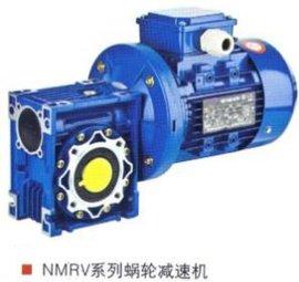 铝合金蜗轮减速机RV蜗轮减速马达