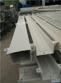 (铁路.高速公路)玻璃钢电缆槽