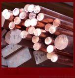 环保t2紫铜棒 紫铜方棒 紫铜排 红铜排 c1100