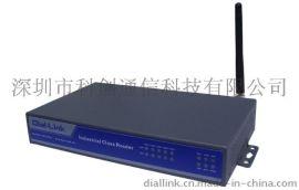 科创DLK-R9902移动4G双卡路由器