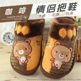 暖优 1510 冬季保暖棉拖鞋