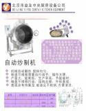 北京中央廚房設備機器人YY-700型商用自動炒菜機