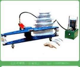 液压弯管机(手动电动)