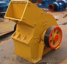 江西龙达PE100*150铸钢型颚式破碎机