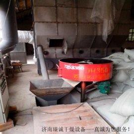 钠(元明粉)干燥系统