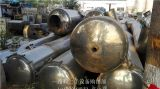 出售二手10吨蒸发器