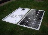 太陽能電池板 單晶矽 30w/12v