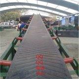 供应货物装车输送机 环保皮带输送机 稻谷装车带式输送机批发价格y2
