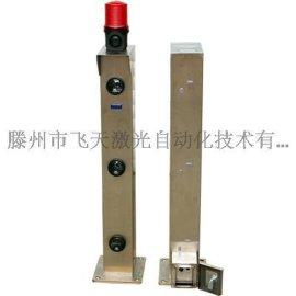 机场便携式对射式激光探测器【山东飞天激光】