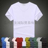 2015夏装新款男士纯白色v领短袖T恤