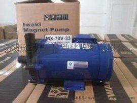 易威奇MX-401日本进口耐腐蚀磁力泵