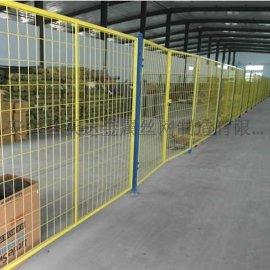 框架车间隔离防护网/库房隔离围栏
