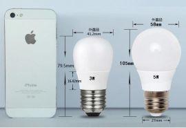 高品质270度发光LED球泡