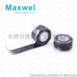 供应出口型北京KE30S硅橡胶自粘带,高压抗电弧自粘带,厂家直销
