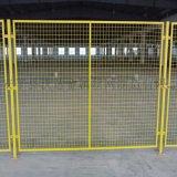 沃达供应车间围栏网/车间隔离网栏