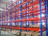 百佳廠家直銷重型貨架閣樓貨架懸臂貨架倉儲貨架
