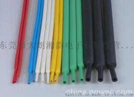 UL带胶热缩管,含胶热缩管