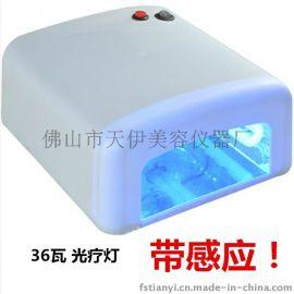 厂家直销 带感应 818 光疗机 36W美甲灯 美甲UV烘干机
