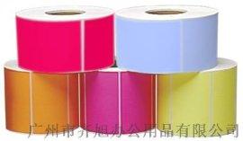 铜版热敏不干胶标签定制 标签印刷 条码打印纸 厂价直销 全国免费发货