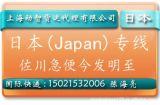 上海国际快递EMS印度尼西亚/印度/韩国/日本国际快递DHL/FedEx东南亚专线