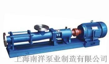 G型单螺杆泵,上海南洋G型螺杆泵,浓浆泵